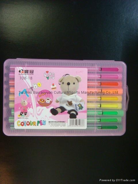 水彩笔 3
