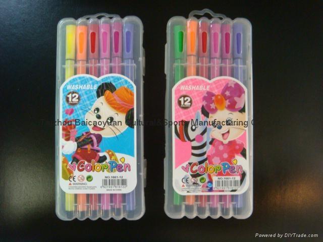 water color pencil 1