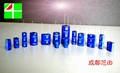 Sell supercapacitor Energy Storage capacitor 2.7V 360F 650F 3