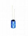 3.0V 1F lead type supercapacitor low esr edlc high power long lifespan 3
