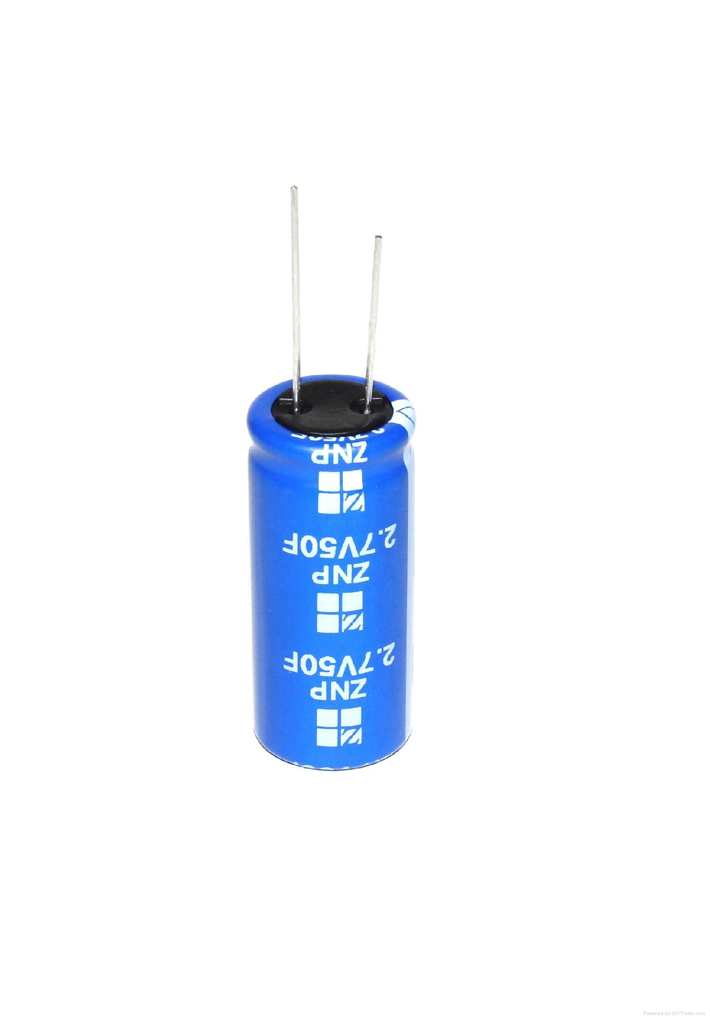 super capacitor 2.7V 50F 2