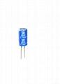 low esr 2.7V 2F Ultracapacitors Supercapacitors Super capacitors 2