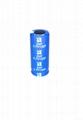 ultra capacitor 120f high power super capacitor EDLC 3