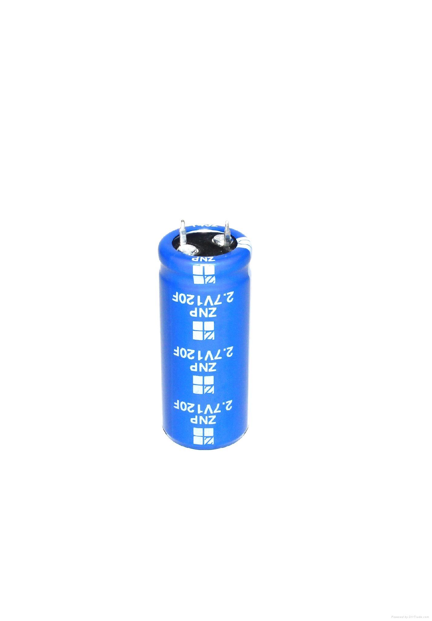 ultra capacitor 120f high power super capacitor EDLC 4