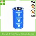 2.3v,2.5v,2.7v 500F super capacitor