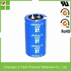 2.3v,2.5v,2.7v 500F super capacitor Supercapacitors capacitor bank