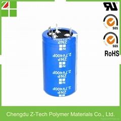 super capacitor 2.7V 400F EDLC supercapacitor