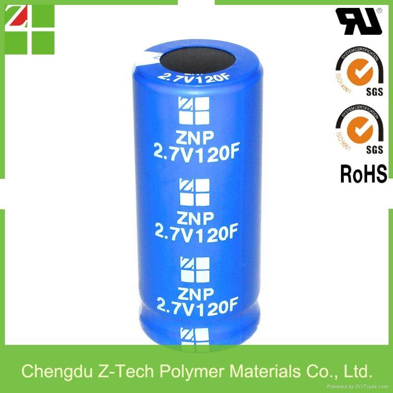 ultra capacitor 120f high power super capacitor EDLC 2