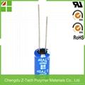 low esr 2.7V 2F Ultracapacitors Supercapacitors Super capacitors 4