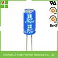 low esr 2.7V 2F Ultracapacitors