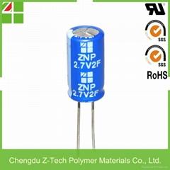low esr 2.7V 2F Ultracapacitors Supercapacitors Super capacitors
