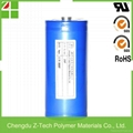 Large Ultracapacitor 2.7v 3000f For Electric Bicycle e bike bottle lithium batte 5