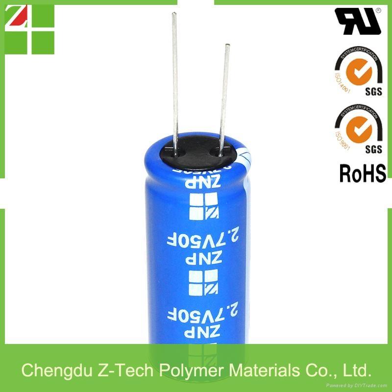 super capacitor 2.7V 50F 4