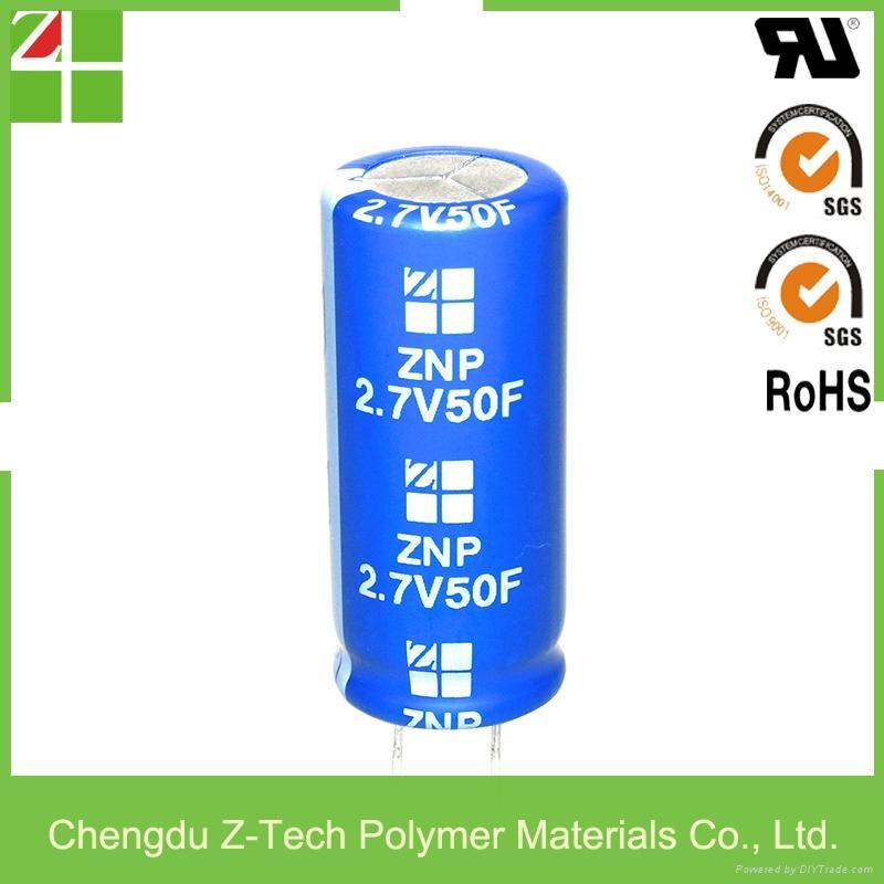 super capacitor 2.7V 50F 1