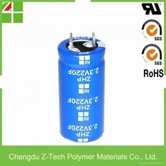 High power super capacitor ultra capacitor 2.3V 350F
