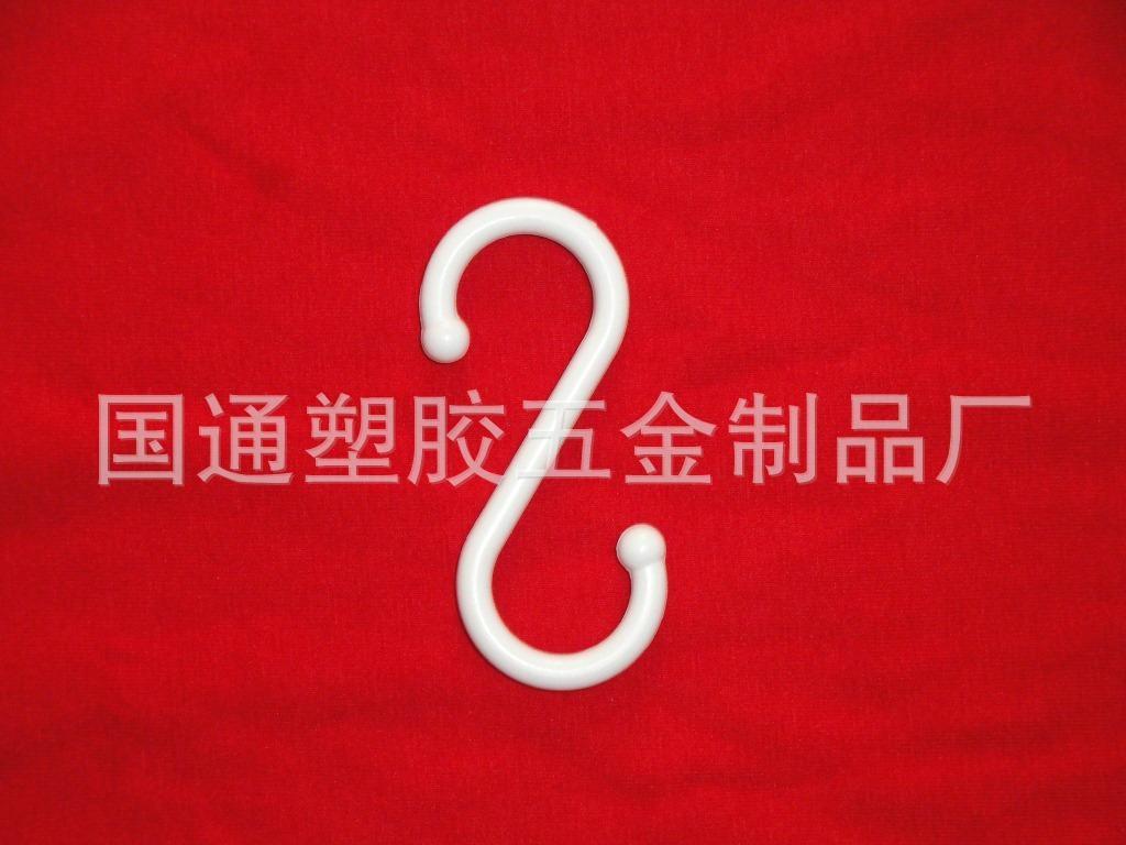 S型挂鉤 3