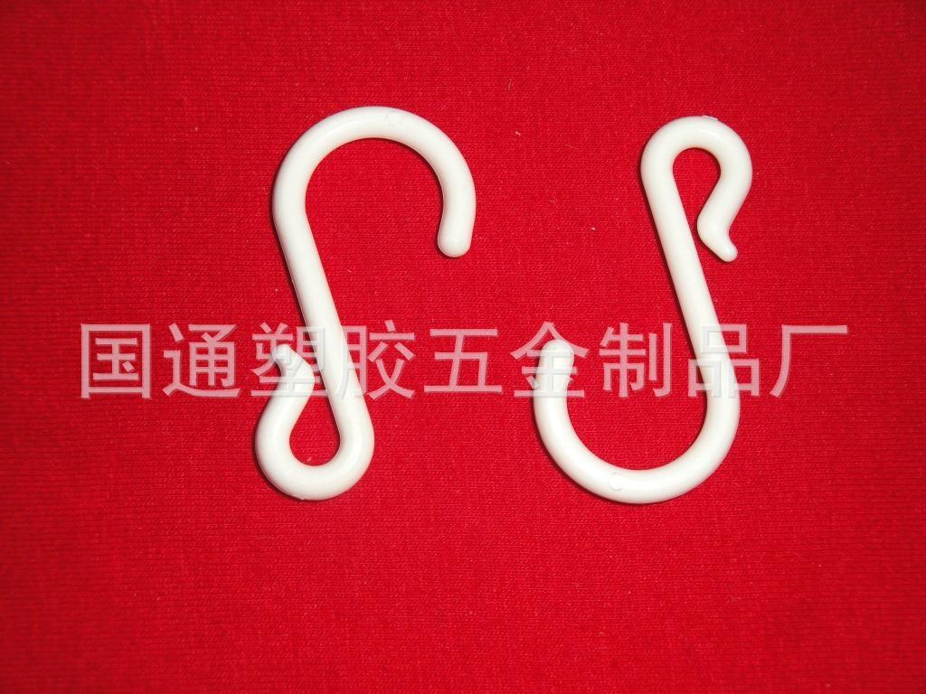 S型挂鉤 5
