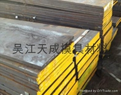 FDAC模具鋼