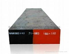 NAK80塑胶模具钢精板