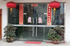 吴江市天成模具材料有限公司