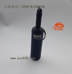 专业订制PVC钥匙扣