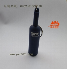 專業訂製PVC鑰匙扣
