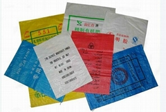 poly woven bags for rice packaging