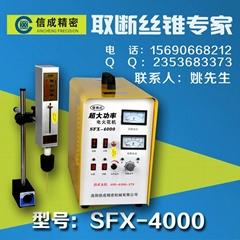 洛阳信成3000W超大功率专业取断丝锥机