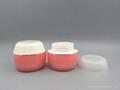 cream jar,cosmetic jar,plastic container