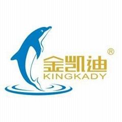 Guangzhou Kingkady Household Products Co.,Ltd