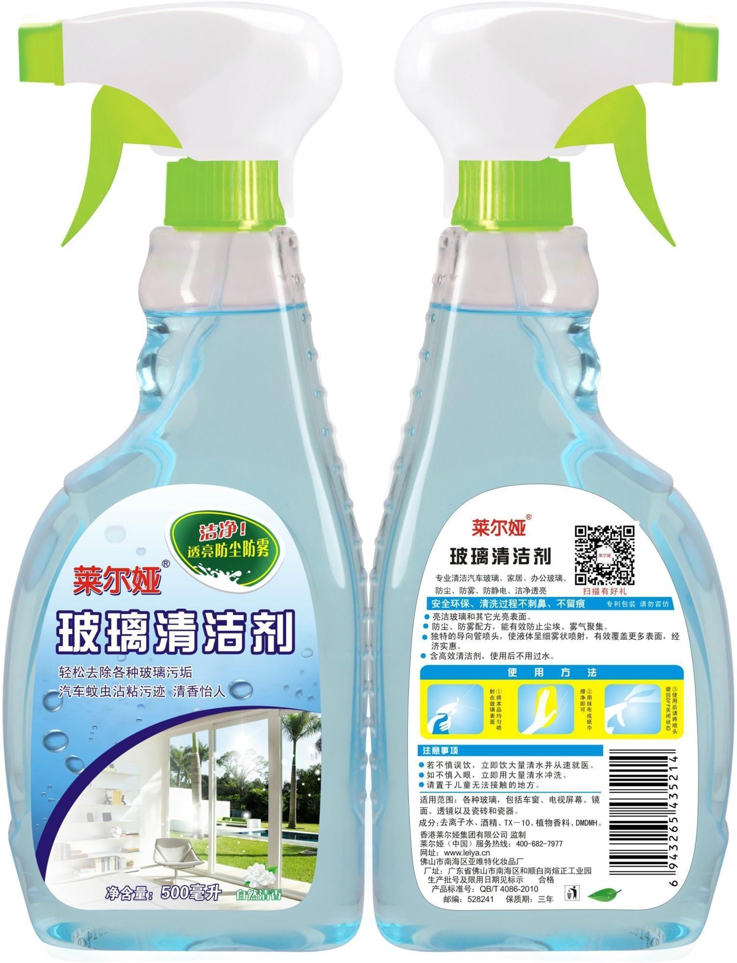 莱尔娅玻璃清洁剂 1