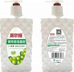 萊爾婭果萃液體香皂