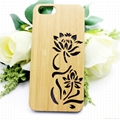 New Style Natural Wood Case Protective