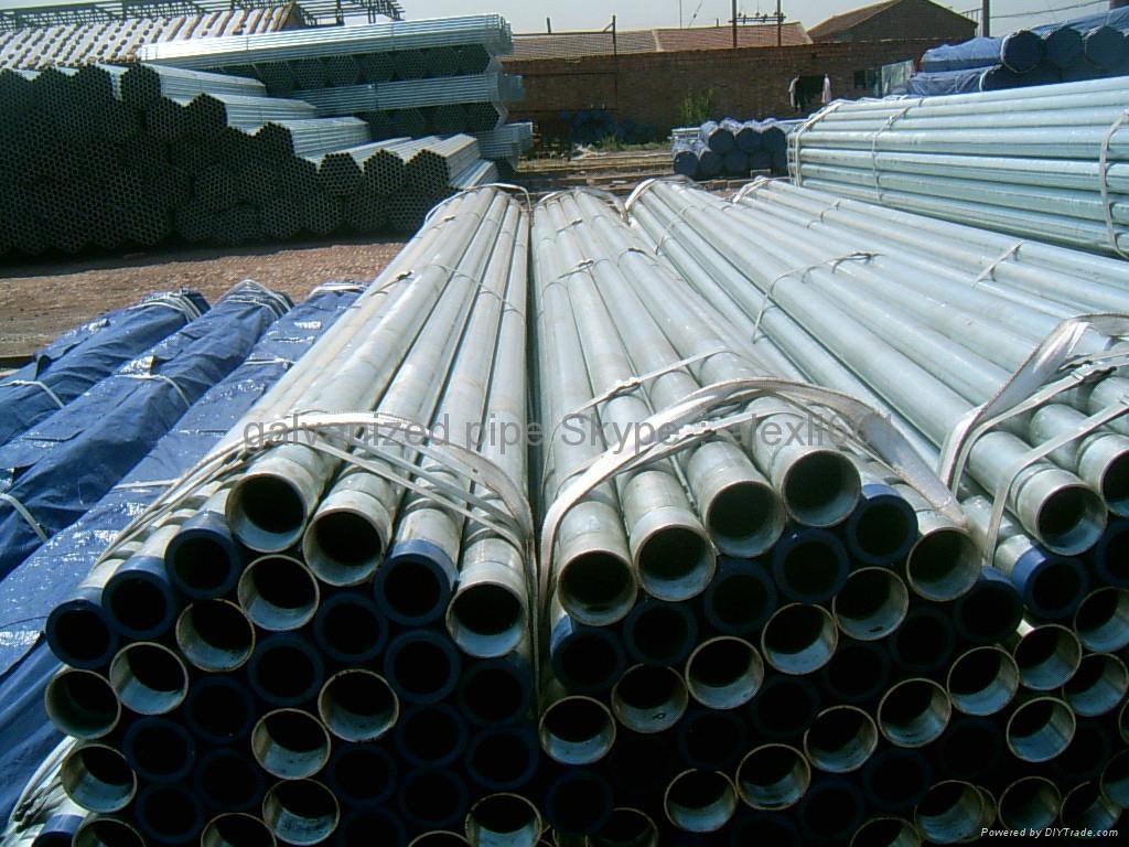鍍鋅管,方管,矩形管,高頻鍍鋅鋼管,鍍鋅焊管,鍍鋅無縫管 9