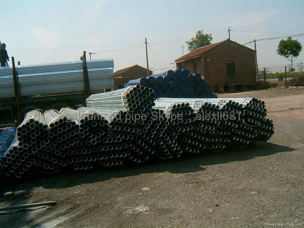鍍鋅管,方管,矩形管,高頻鍍鋅鋼管,鍍鋅焊管,鍍鋅無縫管 8