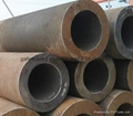 alloy seamless pipe ,wall seamless pipe.15CrMo、12Cr1MoV、P11、A333Gr6