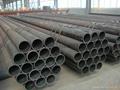 15CrMo、12Cr1MoV、P11、A333Gr6  合金鋼管,合金管件,後壁合金 16