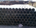 seamless steel pipe ,carbon pipe,stainless steel pipe  6