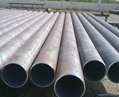 无缝管,大口径无缝管,碳钢无缝,A106无缝管,小口径无缝管,不锈钢无缝管 12