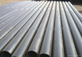 seamless steel pipe ,carbon pipe,stainless steel pipe  13