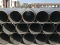 seamless steel pipe ,carbon pipe,stainless steel pipe