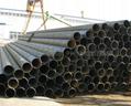 API5L ,SSAW .Spiral pipe.a106. Q345.ASTM, PLS1 PLS2 4
