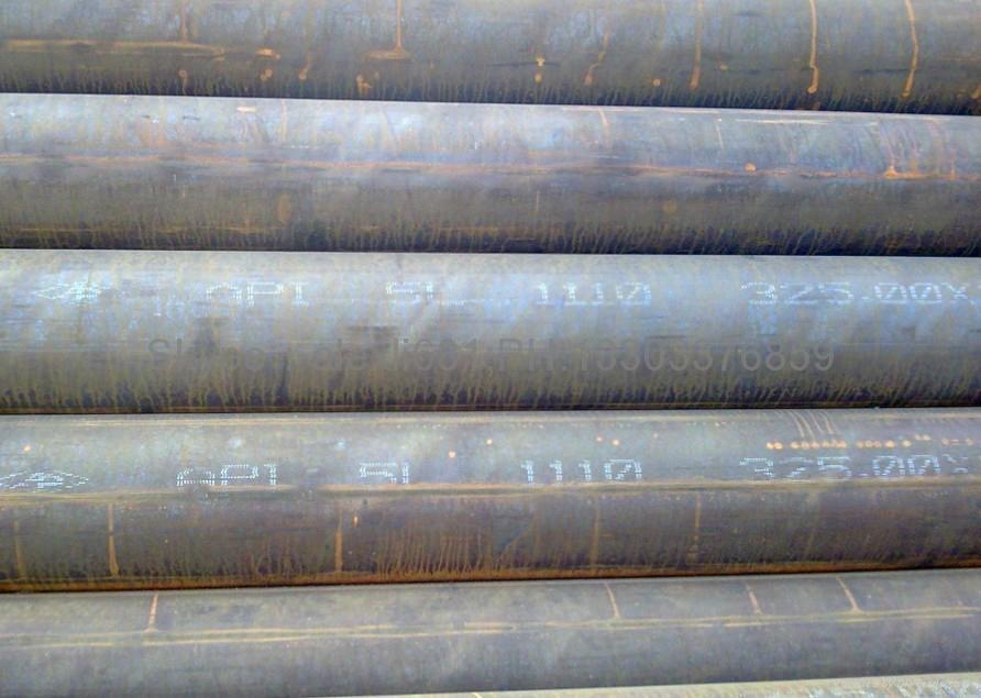 螺旋管,大口径螺旋管,直缝螺旋管,国标螺旋管,石油螺旋管,化工螺旋管 16