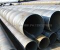 螺旋管,大口径螺旋管,直缝螺旋管,国标螺旋管,石油螺旋管,化工螺旋管 20