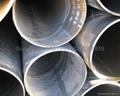 螺旋管,大口径螺旋管,直缝螺旋管,国标螺旋管,石油螺旋管,化工螺旋管 19