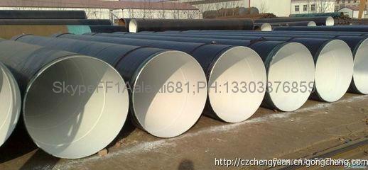 大口徑3PE防腐管道,PLS1,PLS2 ,高頻3PE防腐鋼管, 19
