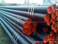 casing pipe ,SY/T6194-96 casing pipe  ,Short thread casing ,long thread casing  2