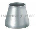 对焊铝大小头,偏心铝大小头,WR-L-12 铝大小头,异径管