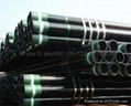 casing  pipe R3  oil casing pipe R2 gas casing pipe  12