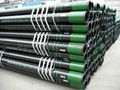 casing  pipe R3  oil casing pipe R2 gas casing pipe  16